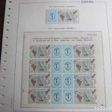Sellos: ESPAÑA AÑOS 1974-1978. Lote 142652458