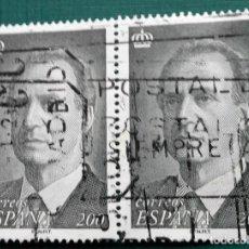 Sellos: ESPAÑA 1996, BLOQUE DE 2 SELLOS USADOS DE REY JUAN CARLOS I DE 200 PTS . Lote 143025854