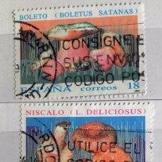 Sellos: ESPAÑA 1993 1994, TRES SELLOS DE SERIES SETAS USADOS . Lote 143117470