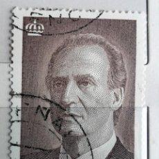 Sellos: ESPAÑA 1996, SELLO USADO REY JUAN CARLOS I 100PTS . Lote 143118630