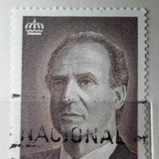 Sellos: ESPAÑA 1996, SELLO USADO REY JUAN CARLOS I 100PTS . Lote 143120970