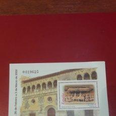 Sellos: FILAIBERIA ESPAÑA AÑO 2002. Lote 143390380