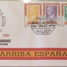 Sellos: SEBRE 1° DÍA DE CIRCULACION CENTENARIO FRANCISCO FRANCO BAHAMONTES 1882 - 1992. Lote 143591709
