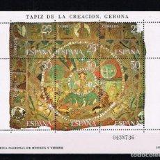 Sellos: ESPAÑA - EDIFIL 2591 - TAPIZ DE LA CREACIÓN. GERONA HB. Lote 143609862