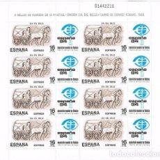 Sellos: ESPAÑA - EDIFIL 2719 - MINIPLIEGO COMPLETO. Lote 143610166