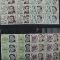 Sellos: PERSONAJES ESPAÑOLES - 4 BLOQUES DE 6 SELLOS (4 VALORES) - EDIFIL 2456-59 - AÑO 1978 - NUEVO-LUJO. Lote 143615858