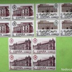 Selos: ESPAÑA. 2326/28 ADUANAS, EN BLOQUE DE CUATRO. 1976. SELLOS NUEVOS Y NUMERACIÓN EDIFIL.. Lote 143677454