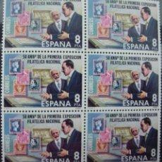 Sellos: 50 ANIV EXPOSICION FILATELICA - 1 BLOQUE DE 6 SELLOS (1 VALOR) - EDIFIL 2576 - AÑO 1980 - NUEVO-LUJO. Lote 143739042