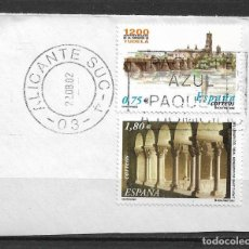 Sellos: ESPAÑA AÑO 2002 USADO - 1/48. Lote 143790454