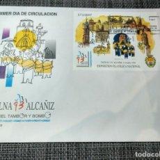 Sellos: ESPAÑA PRIMER DIA, EXPOSICION FILATELICA NACIONAL EXFILNA 93, ALCAÑIZ. Lote 143831302