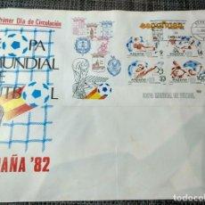 Sellos: EDIFIL 2665, COPA MUNDIAL DE FUTBOL ESPAÑA 82, PRIMER DIA MADRID (ESCUDO) 13-6-1982 HOJA BLOQUE. Lote 143831922
