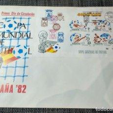 Sellos: EDIFIL 2665, COPA MUNDIAL DE FUTBOL ESPAÑA 82, PRIMER DIA MADRID (ESCUDO) 13-6-1982 HOJA BLOQUE. Lote 143832258