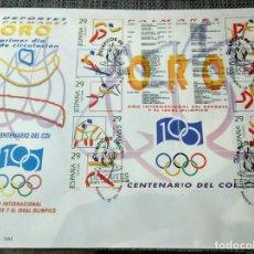 Sellos: DEPORTES PALMARES ORO CENTENARIO DEL COI 1994 SOBRE PRIMER DIA FNMT OLIMPIADAS. Lote 143832762