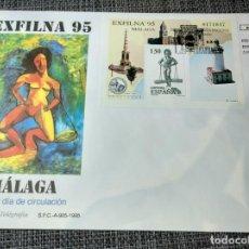 Sellos: SOBRE FILATELICO EXFILNA 95. MALAGA 1995.. Lote 143836986