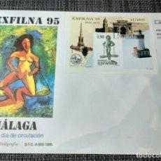 Sellos: SOBRE FILATELICO EXFILNA 95. MALAGA 1995.. Lote 143837038