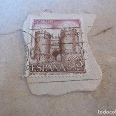 Sellos: SELLO USADO ESPAÑA 33 PESETAS - PUERTA DE SAN ANDRES DE VILLALPANDO (ZAMORA). Lote 143883226