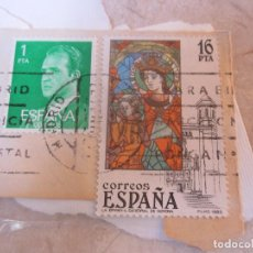 Sellos: SELLO USADO ESPAÑA 1983 16 PESETAS - LA EPIFANIA CATEDRAL DE GERONA. Lote 143883338