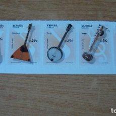 Sellos: ESPAÑA INSTRUCMENTOS MUSICALES EDIFIL 4710/14 NUEVOS PEFECTOS. Lote 143915302