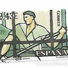 Sellos: SELLO DE ESPAÑA USADO. 2007. EDIFIL 4359, VIDRIERAS. SELLO SUELTO.. Lote 143927806