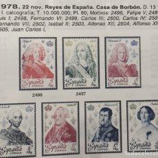 Sellos: AÑO 1978. REYES DE ESPAÑA. CASA DE BORBÓN. Nº 2496/05. Lote 143935449