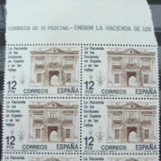 Sellos: ***LA HACIENDA DE LOS BORBONES*** - 1 BLOQUE DE 6 SELLOS (1 VALOR) - EDIFIL 2642 - AÑO 1981 - LUJO. Lote 143970862