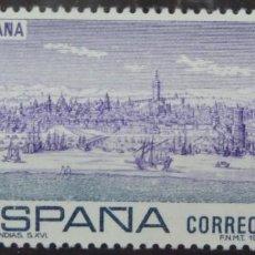 Sellos: ***AMERICA - ESPAÑA*** - 1 SELLO (1 VALOR) - EDIFIL 2720 - AÑO 1983 - NUEVO-LUJO. Lote 143984382