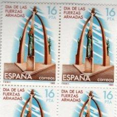 Sellos: *DIA DE LAS FUERZAS ARMADAS* - 1 BLOQUE DE 6 SELLOS (1 VALOR) - EDIFIL 2710 - AÑO 1983. Lote 143979534