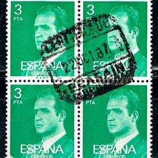 Sellos: EDIFIL Nº 2346, JUAN CARLOS I, USADO EN BLOQUE DE 4. Lote 144002634