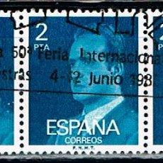 Sellos: EDIFIL Nº 2346, JUAN CARLOS I, USADO EN TIRA DE 3. Lote 144002694