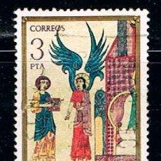 Sellos: EDIFIL 2286, MINIADO DE UN CÓDICE DE LA CATEDRAL DE GERONA, USADO. Lote 144003202