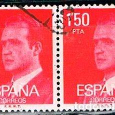 Sellos: EDIFIL Nº 2344, JUAN CARLOS I, USADO EN PAREJA. Lote 144005238
