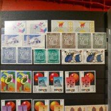 Sellos: COLECCION COMPLETA SELLOS NUEVOS POR DUPLICADO DE 1989 - ESPAÑA ANDORRA GUINEA . Lote 144011766