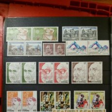 Sellos: COLECCION COMPLETA SELLOS NUEVOS POR DUPLICADO DE 1986 - ESPAÑA ANDORRA GUINEA . Lote 144012250