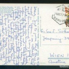 Sellos: TP CIRCULADA A AUSTRIA EL 18 OCT. 1975. FECHADOR *AVIÓN - CÓRDOBA* SOBRE EDIFIL Nº 2281.. Lote 144046626