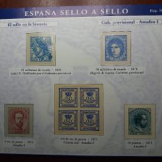Sellos: HOJA ESPAÑA. SELLO A SELLO. EL SELLO EN LA HISTORIA. Lote 144107982