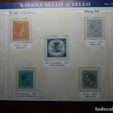 Sellos: HOJA ESPAÑA. SELLO A SELLO. EL SELLO EN LA HISTORIA. Lote 144108098