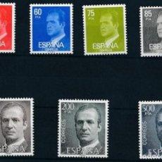 Timbres: SELLOS ESPAÑA 1981 REY JUAN CARLOS 2601/07** NUEVOS. Lote 202371748