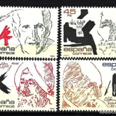Sellos: ESPAÑA 1985 - EDIFIL NUM. 2806/2809 MNH** NUEVOS SERIE COMPLETA PERSONAJES. Lote 144314014