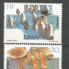 Selos: ESPAÑA MICOLOGIA SETAS EDIFIL NUM. 3341/3342 ** SERIE COMPLETA SIN FIJASELLOS. Lote 213677278