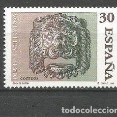Selos: ESPAÑA DIA DEL SELLO EDIFIL NUM. 3346 ** SERIE COMPLETA SIN FIJASELLOS. Lote 144457438