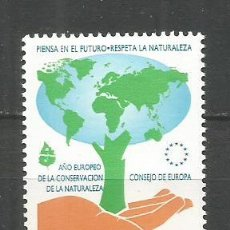 Selos: ESPAÑA EUROPA CONSERVACION DE LA NATURALEZA EDIFIL NUM. 3349 ** SERIE COMPLETA SIN FIJASELLOS. Lote 222742123