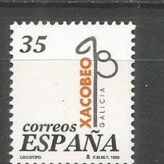 Sellos: ESPAÑA XACOBEO´99 EDIFIL NUM. 3525 ** SERIE COMPLETA SIN FIJASELLOS. Lote 144488170