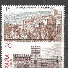 Sellos: ESPAÑA CASCO ANTIGUO DE CUENCA Y VALENCIA EDIFIL NUM. 3558/3559 ** SERIE COMPLETA SIN FIJASELLOS. Lote 195216448