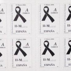Sellos: ESPAÑA SPAIN CARNÉ DE SELLOS AUTOADHESIVOS 2004 EDIFIL 4074. Lote 149833480