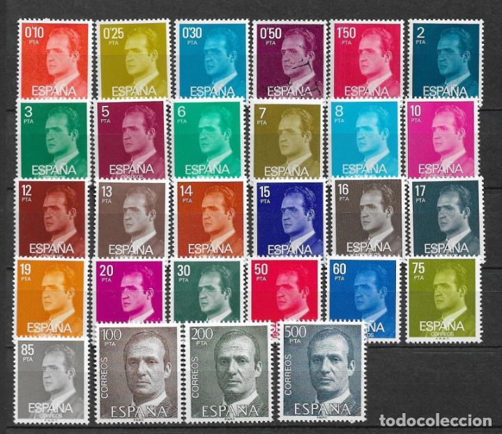 ESPAÑA 1976 - 1981 LOTE JUAN CARLOS ** MNH - 12/28 (Sellos - España - Juan Carlos I - Desde 1.975 a 1.985 - Nuevos)