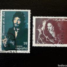 Selos: ESPAÑA. EDIFIL 3442/3. SERIE COMPLETA USADA. CAMARÓN DE LA ISLA Y LOLA FLORES. MÚSICA. FLAMENCO 1996. Lote 194968092