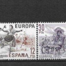 Sellos: ESPAÑA 1981 LOTE SERIES COMPLETAS ** MNH - 12/35. Lote 144544546