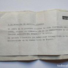 Sellos: SELLO CONMEMORACION DE LA CONSAGRACION DE LA TERCERA BASILICA DEL MONASTERIO DE RIPOLL. Lote 144634950