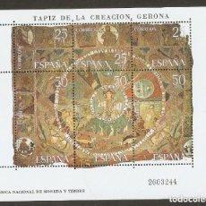Sellos: ESPAÑA. 1980 .HB 2591 TAPIZ CREACIÓN GERONA (NUEVO). Lote 144695714