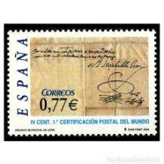 Sellos: ESPAÑA 2004. EDIFIL 4125. DÍA DEL SELLO. NUEVO** MNH. Lote 144709434